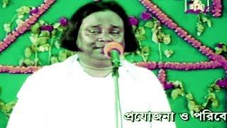 Roshid Sarkar | Gen Noyone Ghum Pario na | Bangla Baul Bicced Song