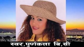 New Nepali lok dohori song Ma Timro Bhaina by Purnakal BC & Dilip Baijali Magar 2073 /2016
