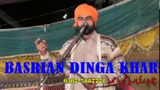 five star dvd basrian  dinga kharian gujrat punjabi desi songs bali jatti group p1