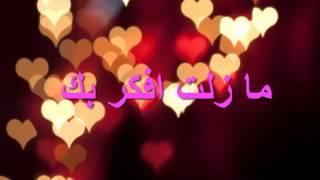 اغنية كورية حزينة مترجمة عربي