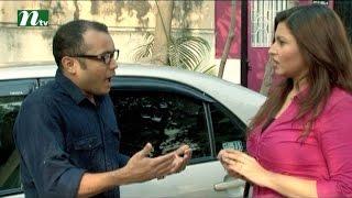Bangla Natok Aughoton Ghoton Potiyoshi l Episode 38 I Prova, Jenny, Mishu Sabbir l Drama & Telefilm