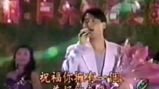 黎明-1995萬人會獅音樂會