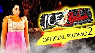 Ice Cream Promo 2 | New Tulu Movie 2015 | Roopesh Shetty, Anvitha Rao