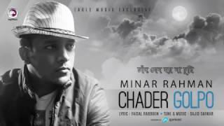 CHADER GOLPO - Minar Rahman   Official Lyric Video