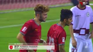 الأهداف   الدحيل 6 - 0 المرخية   دوري قطر غاز تحت 23 سنة