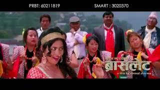 Bracelet Song |  Ma Nache  | म नाँचे | Pashupati Sharma, Tika Pun