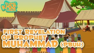 Prophet Stories For Kids in English | Prophet Muhammad (saw) Part-2| Islamic Kids Stories Subtitles