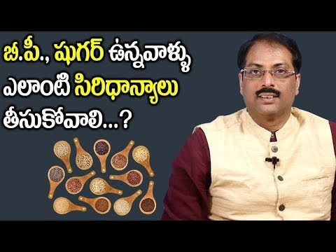 Xxx Mp4 Indian Millets Best Food To Control Diabetes B P Millet Rambabu SumanTV Organic Foods 3gp Sex