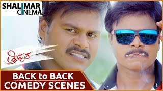 Tripura Movie || Sapthagiri Back To Back Comedy Scenes || Naveen Chandra || Shalimarcinema