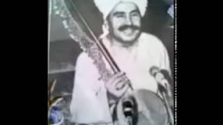 Faqir Hussain Bux Khadim Poet Faqir Qaim U Din Shar
