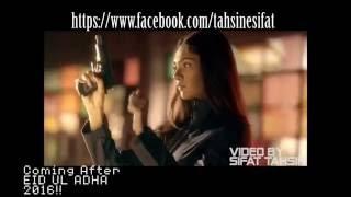 Nikita Trailer on Channel i!