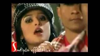 Assamese Song Samannoy (TUP TUP TUP BRISTI)