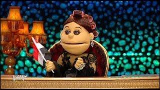 لايڤ من الدوبلكس الموسم السادس | مصر رايحة كاس العالم | الحلقة الثانية (ج١) كاملة