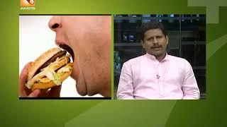 ആരോഗ്യ വാർത്തകൾl Amrita TV   Health News : Malayalam  03rd Sep [ 2018 ]