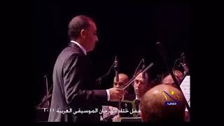 أنغام - واحده بتحبك من مهرجان الموسيقى العربيه ٢٠١١
