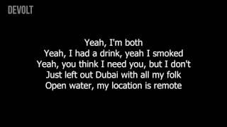 Gucci Mane Ft. Drake Both (Lyrics)
