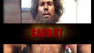 বাংলা-SARBJIT dramaticTrailer   Aishwarya Rai Bachchan, Randeep Hooda, Omung Kumar   T-Series Bangla