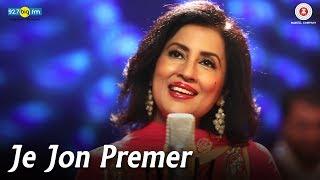Popular Festive Song | Je Jon Premer by 92.7 Big FM | Celebrating Womanhood | Madhushree