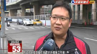 Taipei mayor accused of dismantling bridge before budget approved