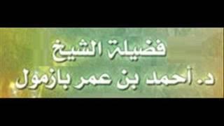جمع كلام العلماء والمشايخ في محمد حسان