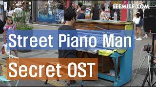 [Korean Music] Street Piano Man Ep.4
