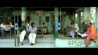 PolyTechnic | Official Trailer New Malayalam Movie 2014 | Kunchako Boban, Bhavana