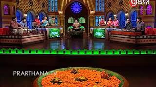 Bhajan Anathakhyari Ep 39 | Manmath Mishra