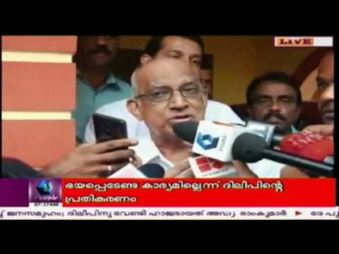 All The Evidences Against The Accused Are Fabricated: Dileep's Lawyer Adv. Ramkumar