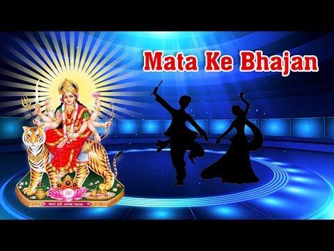 Xxx Mp4 Mata Ke Bhajan Free Download Top Navrati Bhajans और भेंट डाउनलोड करे 3gp Sex