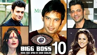 Bigg Boss Season 10 Contestants List REVEALED  | Colors TV