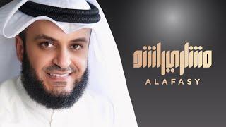 مشاري العفاسي - سورة الزمر من المسجد الكبير 1432هـ