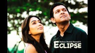 Bangla Natok | ECLIPSE | by Mabrur Rashid Bannah Cast: Tahsan Khan,Jakia Bari Momo,Aparna Ghose HD