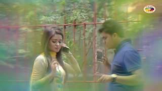 Bangla new song fa sumon