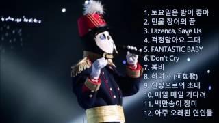[복면가왕] - 우리동네 음악대장 (국카스텐 하현우) 12곡 전곡 노래 연속 재생 [ 초고음질 음원 ver. ] The King of Singer with a Mask 蒙面歌王