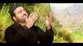 Hafiz Nasir Khan - Mein Naatan Nabi Diyan - Official Video