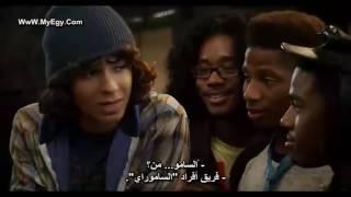فيلم step up 3d 2012 مترجم بالعربية