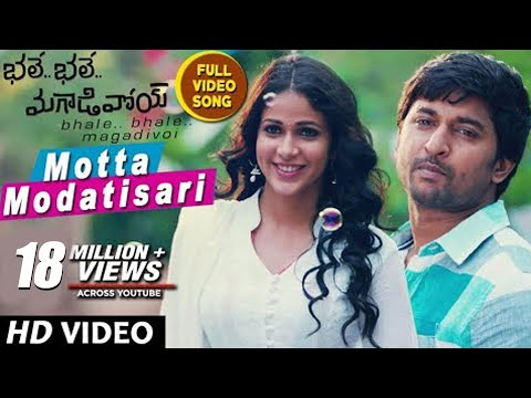 Xxx Mp4 Motta Modatisari Full Video Song Bhale Bhale Magadivoi Nani Lavanya Tripathi 3gp Sex