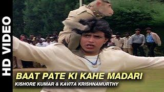 Baat Pate Ki Kahe Madari - Parivaar | Kishore Kumar & Kavita Krishnamurthy | Mithun Chakraborty