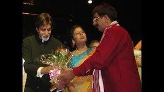 Best Kavi Sammelan : Shaam-E-Bachchan Complete - Part I : Amitabh Bachchan