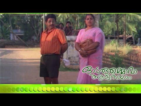Malayalam Comedy Movie - Odaruthammava Aalariyam - Part 5 Out Of 29 [HD]