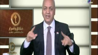 """حقائق وأسرار - بكرى عن الأزمة بين مصر والسودان: """"إحنا والسودان أخوات"""""""