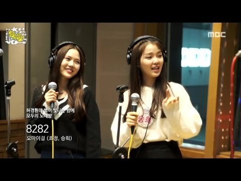 Xxx Mp4 OH MY GIRL Hyojeong Seung Hee 8282 오마이걸 효정 승희 8282 별이 빛나는 밤에 20151016 3gp Sex