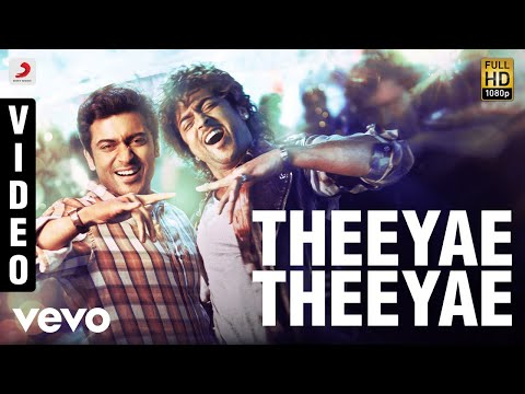 Maattrraan - Theeyae Theeyae Video | Suriya, Kajal Agarwal