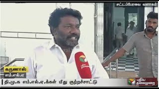 Karunas says, DMK's mock assembly is for Advertisement
