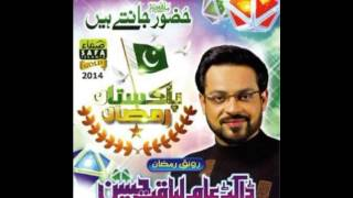 Rukh Din Hai Ya Mehr E Samaa   Aamir Liaquat Hussain Videos  top 10 naat naat