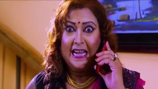 Gundami  Bangla Movie Trailer Ft  Shahriaz Bipasha 1080p HD   2016