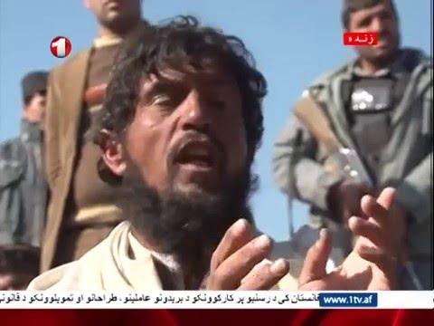 Afghanistan Dari News 1.22.2016 خبرهای افغانستان
