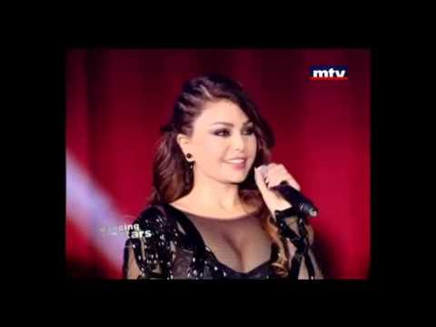 Скачать песню haifa wahbi