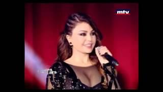 ❀ Haifa Wehbe: Dancing With The Stars 2013 FULL ❀