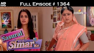 Sasural Simar Ka - 15th December 2015 - ससुराल सीमर का - Full Episode (HD)